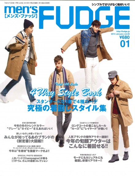men's FUDGE vol.59 表紙