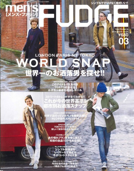 men's FUDGE 03 vol.60 表紙