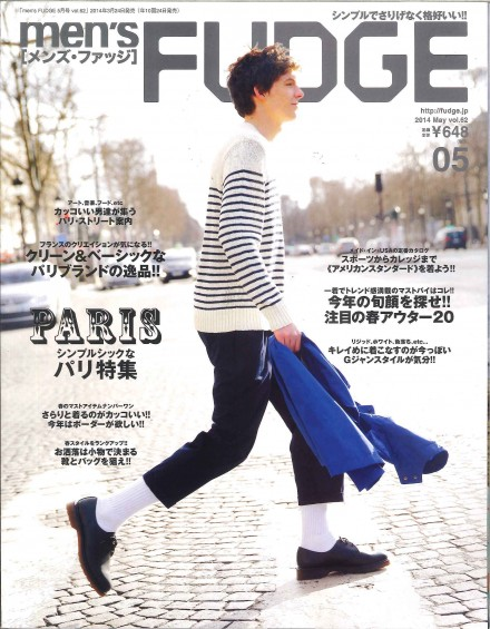 men's FUDGE 2014 05 表紙
