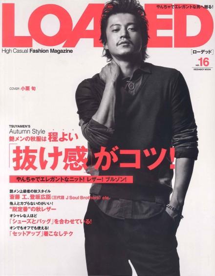 LOADED vol.16 表紙